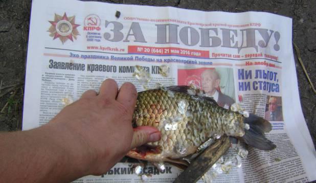 Nutikas nipp: Siberi kalariiv valmistatakse puupulgast ja selle külge kruvitud õllepudeli korgist. Foto: Tarmo Tuule.