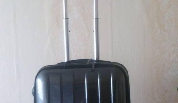 ec60ed6ff69 M: käsipagasi reisikohver (Müüdud)
