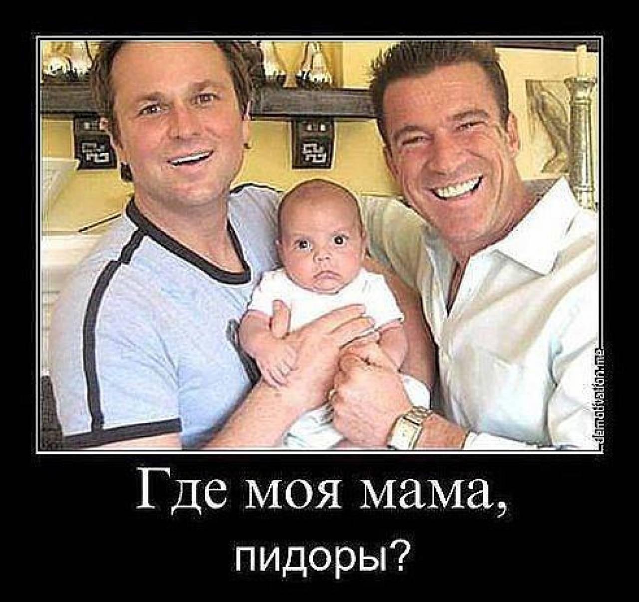 pochemu-lyudi-stanovyatsya-geyami